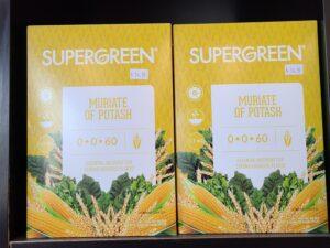Soil Garden Supplies 28